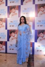 Hema Malini at the Launch Of Sanjay Khan_s Book The Best Mistakes Of My Life in Mumbai on 28th Oct 2018 (44)_5bd81bfe09007.jpg