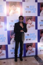 Jackie Shroff at the Launch Of Sanjay Khan_s Book The Best Mistakes Of My Life in Mumbai on 28th Oct 2018 (3)_5bd81c84492d0.jpg