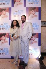 Kabir Bedi, Parveen Dusanj at the Launch Of Sanjay Khan_s Book The Best Mistakes Of My Life in Mumbai on 28th Oct 2018 (37)_5bd81cb7930a3.jpg