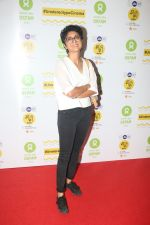 Kiran Rao at the Red Carpet For Oxfam Mami Women In Film Brunch on 28th Oct 2018