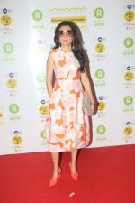 Mini Mathur at the Red Carpet For Oxfam Mami Women In Film Brunch on 28th Oct 2018