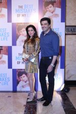 Neelam Kothari, Sameer Soni at the Launch Of Sanjay Khan's Book The Best Mistakes Of My Life in Mumbai on 28th Oct 2018