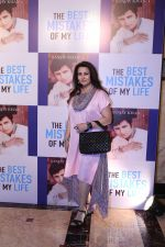 Poonam Dhillon at the Launch Of Sanjay Khan_s Book The Best Mistakes Of My Life in Mumbai on 28th Oct 2018 (31)_5bd82049b597d.jpg