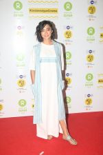 Sayani Gupta at the Red Carpet For Oxfam Mami Women In Film Brunch on 28th Oct 2018