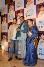 Shatrughan Sinha, Poonam Sinha, Luv Sinha at the Launch Of Sanjay Khan_s Book The Best Mistakes Of My Life in Mumbai on 28th Oct 2018 (19)_5bd820a3a93ad.jpg