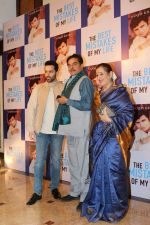 Shatrughan Sinha, Poonam Sinha, Luv Sinha at the Launch Of Sanjay Khan_s Book The Best Mistakes Of My Life in Mumbai on 28th Oct 2018 (20)_5bd820a5581b9.jpg