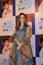 Suzanne Khan at the Launch Of Sanjay Khan_s Book The Best Mistakes Of My Life in Mumbai on 28th Oct 2018 (14)_5bd82136704f3.jpg