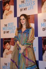 Suzanne Khan at the Launch Of Sanjay Khan_s Book The Best Mistakes Of My Life in Mumbai on 28th Oct 2018 (16)_5bd8213c264cd.jpg