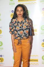 Tannishtha Chatterjee at the Red Carpet For Oxfam Mami Women In Film Brunch on 28th Oct 2018