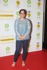 Tanuja Chandra at the Red Carpet For Oxfam Mami Women In Film Brunch on 28th Oct 2018