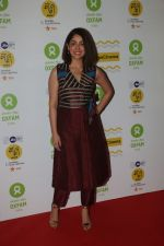 Yami Gautam at the Red Carpet For Oxfam Mami Women In Film Brunch on 28th Oct 2018