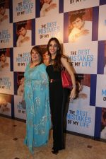 Zarine Khan at the Launch Of Sanjay Khan_s Book The Best Mistakes Of My Life in Mumbai on 28th Oct 2018 (10)_5bd82212e3438.jpg