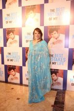 Zarine Khan at the Launch Of Sanjay Khan_s Book The Best Mistakes Of My Life in Mumbai on 28th Oct 2018 (11)_5bd8221479b32.jpg