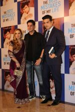Zayed Khan at the Launch Of Sanjay Khan_s Book The Best Mistakes Of My Life in Mumbai on 28th Oct 2018 (29)_5bd822ba75033.jpg