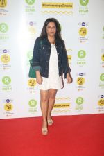 Zoya Akhtar at the Red Carpet For Oxfam Mami Women In Film Brunch on 28th Oct 2018