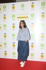 at the Red Carpet For Oxfam Mami Women In Film Brunch on 28th Oct 2018