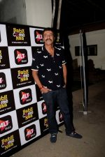 Chunky Pandey at the Screening Of Film Baby Come Naa on 30th Oct 2018 (2)_5bd97f963682e.JPG