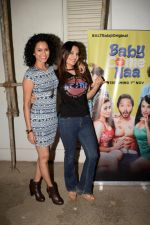 Deepshikha at the Screening Of Film Baby Come Naa on 30th Oct 2018 (25)_5bd97fb2d3162.JPG