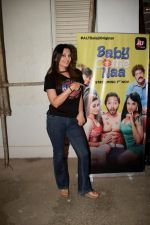 Deepshikha at the Screening Of Film Baby Come Naa on 30th Oct 2018 (26)_5bd97fb5601bb.JPG
