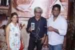 Sriram Raghavan at the Special Screening of The Movie Andhadhun for Visually Impaired in Mumbai on 30th Oct 2018