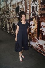 Tabu at the Special Screening of The Movie Andhadhun for Visually Impaired in Mumbai on 30th Oct 2018 (22)_5bd9537fe6bb5.JPG