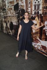 Tabu at the Special Screening of The Movie Andhadhun for Visually Impaired in Mumbai on 30th Oct 2018 (23)_5bd953836bc1c.JPG