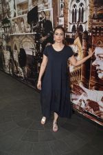 Tabu at the Special Screening of The Movie Andhadhun for Visually Impaired in Mumbai on 30th Oct 2018 (24)_5bd9538607079.JPG