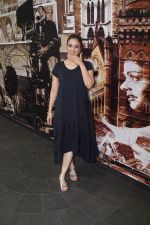 Tabu at the Special Screening of The Movie Andhadhun for Visually Impaired in Mumbai on 30th Oct 2018 (25)_5bd953884a093.JPG