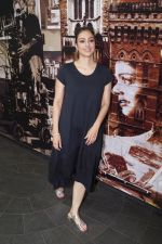 Tabu at the Special Screening of The Movie Andhadhun for Visually Impaired in Mumbai on 30th Oct 2018