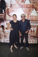Tabu, Sriram Raghavan at the Special Screening of The Movie Andhadhun for Visually Impaired in Mumbai on 30th Oct 2018 (32)_5bd95391ebc8f.JPG