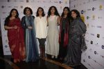 at Mami #Metoo session at pvr ecx in andheri on 30th Oct 2018