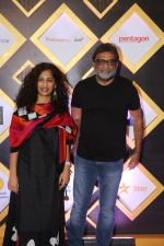 Gauri Shinde, R Balki  at the Closing Party of MAMI 2018 on 1st Nov 2018 (58)_5bdc2a012fd49.JPG