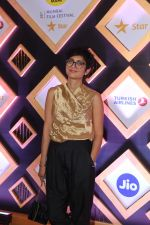 Kiran Rao at the Closing Party of MAMI 2018 on 1st Nov 2018 (15)_5bdc292e87e6b.JPG