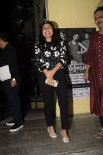 Neha Kakkar spotted at pvr juhu on 1st Nov 2018 (15)_5bdc1941643a2.JPG
