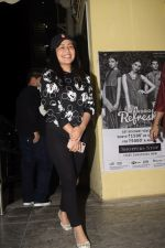Neha Kakkar spotted at pvr juhu on 1st Nov 2018 (16)_5bdc1942b2c41.JPG