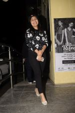 Neha Kakkar spotted at pvr juhu on 1st Nov 2018 (17)_5bdc194425d44.JPG