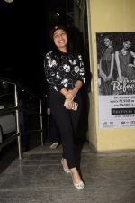 Neha Kakkar spotted at pvr juhu on 1st Nov 2018 (18)_5bdc1945a2e4d.JPG