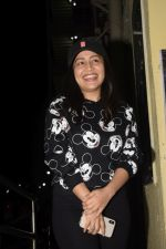 Neha Kakkar spotted at pvr juhu on 1st Nov 2018 (20)_5bdc19483f000.JPG