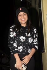 Neha Kakkar spotted at pvr juhu on 1st Nov 2018 (21)_5bdc19499d2b6.JPG