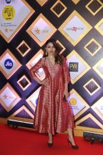 Soha Ali Khan at the Closing Party of MAMI 2018 on 1st Nov 2018 (59)_5bdc29b003fa2.JPG