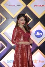 Soha Ali Khan at the Closing Party of MAMI 2018 on 1st Nov 2018 (60)_5bdc29b1d44ed.JPG