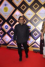 Vishal Bharadwaj at the Closing Party of MAMI 2018 on 1st Nov 2018 (41)_5bdc2a3221e90.JPG