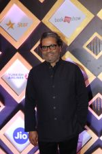 Vishal Bharadwaj at the Closing Party of MAMI 2018 on 1st Nov 2018 (42)_5bdc2a3425a66.JPG