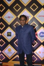 at the Closing Party of MAMI 2018 on 1st Nov 2018 (3)_5bdc28c43ecee.JPG