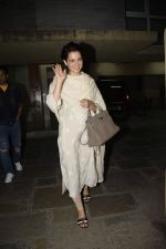 Kangana spotted at Kamal Jain's office in juhu on 3rd Nov 2018