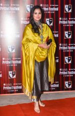 Lara Dutta at the inauguration of Mumbai_ iconic Prithivi theatre festival on 4th Nov 2018 (35)_5be00a48116de.jpg