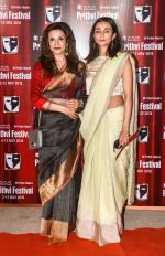 Lilette Dubey, Ira Dubey at the inauguration of Mumbai_ iconic Prithivi theatre festival on 4th Nov 2018