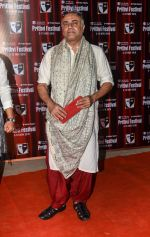 Rajit Kapur at the inauguration of Mumbai_ iconic Prithivi theatre festival on 4th Nov 2018 (25)_5be00ab418115.jpg