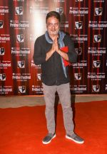 Vinay Pathak at the inauguration of Mumbai_ iconic Prithivi theatre festival on 4th Nov 2018 (19)_5be00bae24514.jpg