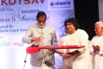 Amitabh Bachchan At The Launch Of The Kartick Kumar Foundation on 11th Nov 2018